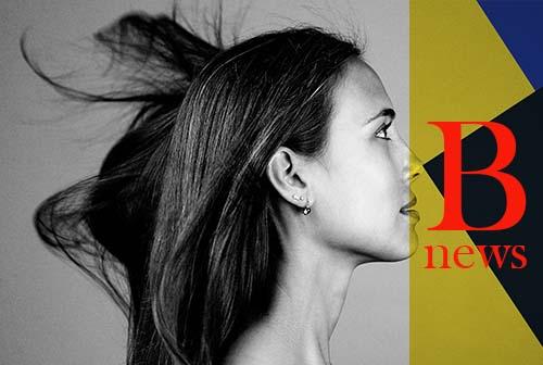B news: SISLEY HAIR rituel