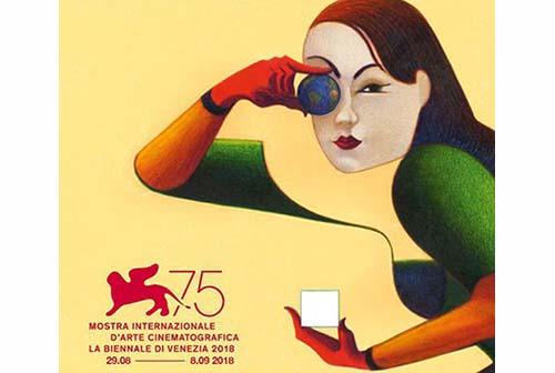 il CINEMA a VENEZIA 75